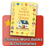 Chinese Word Books & Dictionaries