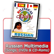 Russian Multimedia