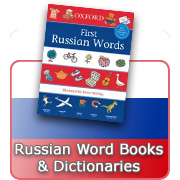 Russian Word Books & Dictionaries