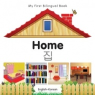My First Bilingual Book - Home (Korean - English)