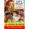 Let's read Spanish - La carrera de carros / The Chariot Race