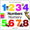 My First Bilingual Book - Numbers (Polish - English)