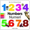 My First Bilingual Book - Numbers (Italian - English)