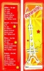 French Bookmarks - French Verbs (Pack of 20)