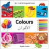 My First Bilingual Book - Colours (Arabic & English)