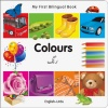 My First Bilingual Book - Colours (Urdu & English)