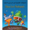 Aliens Love Underpants - Arabic & English