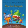 Aliens Love Underpants - Farsi & English