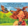 Goldilocks & The Three Bears - Arabic & English