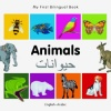 My First Bilingual Book - Animals (Arabic - English)