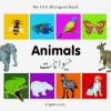 My First Bilingual Book - Animals (Urdu - English)
