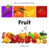 My First Bilingual Book - Fruit (Urdu - English)