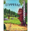 Груффало (The Gruffalo in Russian)