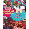 Comparing Countries: Festivals and Celebrations (English & Arabic)