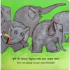 Elmer's Friends (Bengali-English)
