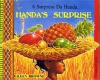 Handa's Surprise (Gujarati / English)