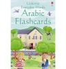 Usborne Arabic Flashcards (Everyday Words)