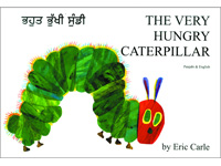 The Very Hungry Caterpillar in Panjabi