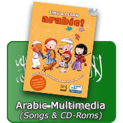 Arabic Multimedia for Children