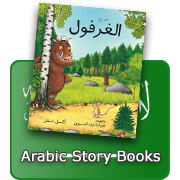 Arabic Story Books for Children