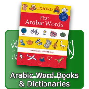 Arabic Word Books & Dictionaries for Children