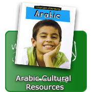 Arabic Cultural Resources for Children