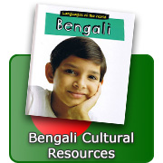 Bengali Cultural Resources
