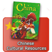 Chinese Cultural Resources