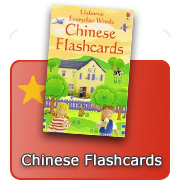 Chinese Games & Flashcards