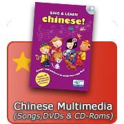 Chinese Multimedia