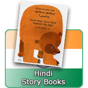 Hindi Story Books