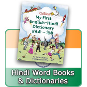 Hindi Word Books and Dictionaries