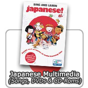 Japanese Multimedia