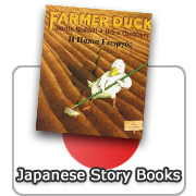 Japanese Story Books