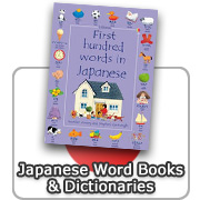 Japanese Word Books & Dictionaries