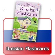 Russian Flashcards & Games