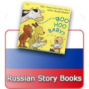 Russian Story Books