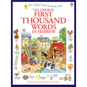 Usborne First Thousand Words in Hebrew
