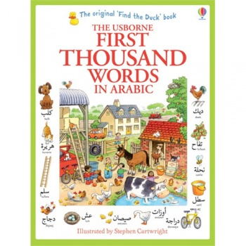 Usborne First Thousand Words in Arabic