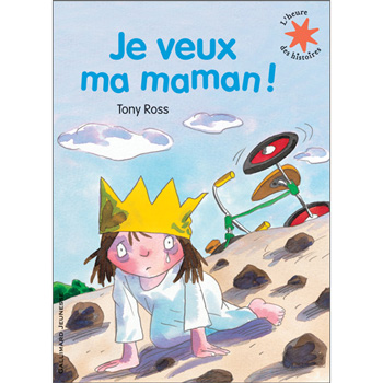 Je veux ma maman! (Small Paperback)