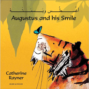 Augustus and his smile: Arabic & English