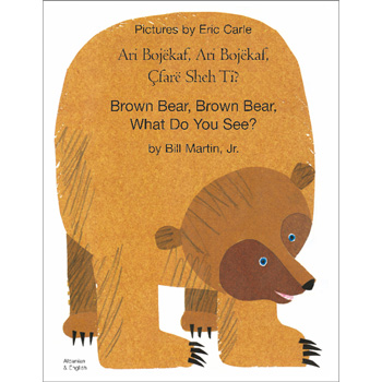 Brown Bear, Brown Bear, What Do You See: Albanian & English