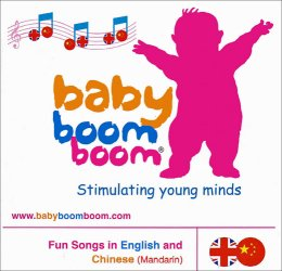 babyboomboom ® - Fun Songs in English and Chinese Mandarin