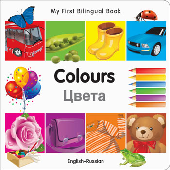 My First Bilingual Book - Colours (Russian & English)