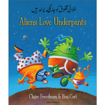 Aliens Love Underpants - Urdu & English