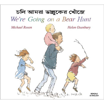 We're Going on a Bear Hunt: Bengali & English