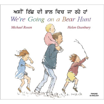We're Going on a Bear Hunt: Panjabi & English