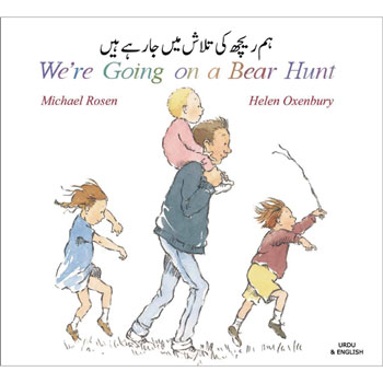 We're Going on a Bear Hunt: Urdu & English