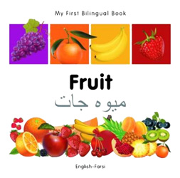 My First Bilingual Book - Fruit (Farsi - English)