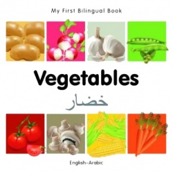 My First Bilingual Book - Vegetables (Arabic - English)